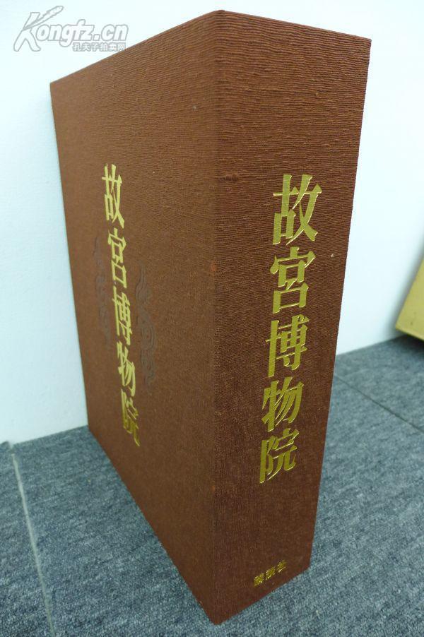 6開精裝《故宮博物院》兩冊全【大量故宮藏 古書畫,銅器  佛像,陶瓷器等等 】,日本講談社。重約20斤。——限量三千部之 580號。6開特大本 43*33, 原函 品佳,庫存未閱,全品。---————拍賣會曾5000元成交