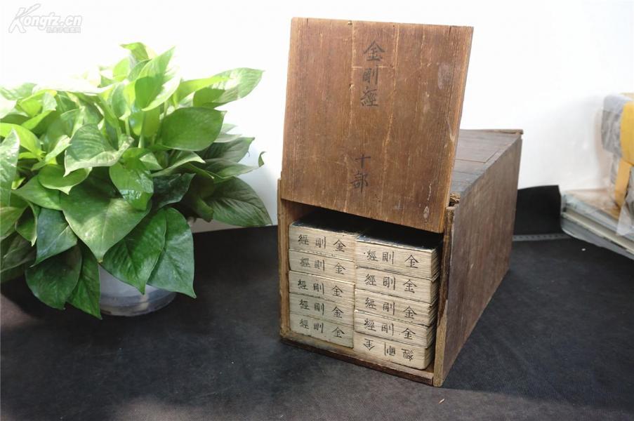 【古 佛经 】十部 《金刚经》一木箱 。 江户期 和刻本