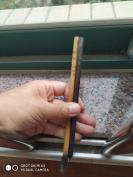 老毛笔两支