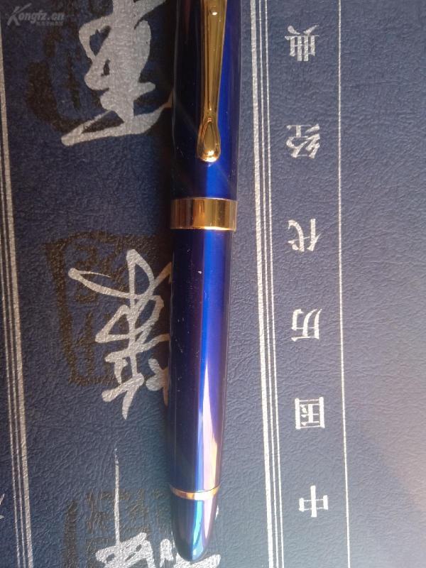 德國藍色海鋼筆