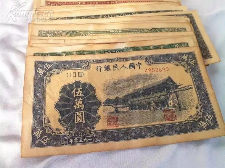 第一套人民币大全套样币学习币 62张不重复 纸币钱币人民币套装送册子