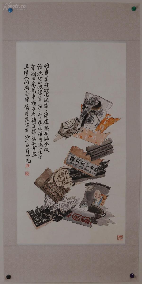 晚清畫家【楊渭泉】手繪 錦灰堆