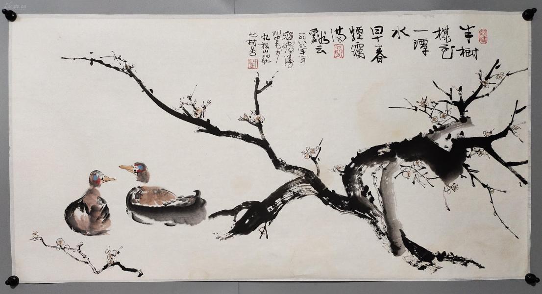 中國海派書畫畫匠【程十發】花鳥