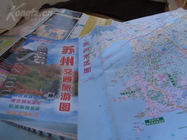 老旅游地图-------2009苏州    1版1印 红字空中塔  1版