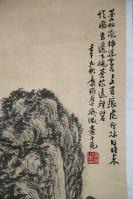 民国时期影响海内外的著名山水、花卉画家《吴徵》水墨山水四条屏