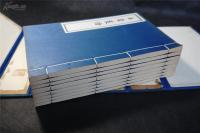 【 非常罕见】 《 玉堂丛语》1函8册全,上海古籍书店 影印