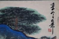 著名国画家《陆俨少,谢稚柳,徐子鹤》作图,左腕运笔的当代著名书法大师《费新我》题前跋,《应野平,刘旦宅》题后跋。   山水手卷