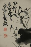 【吴昌硕】民国时期著名国画家  书法家  篆刻家  花卉册页