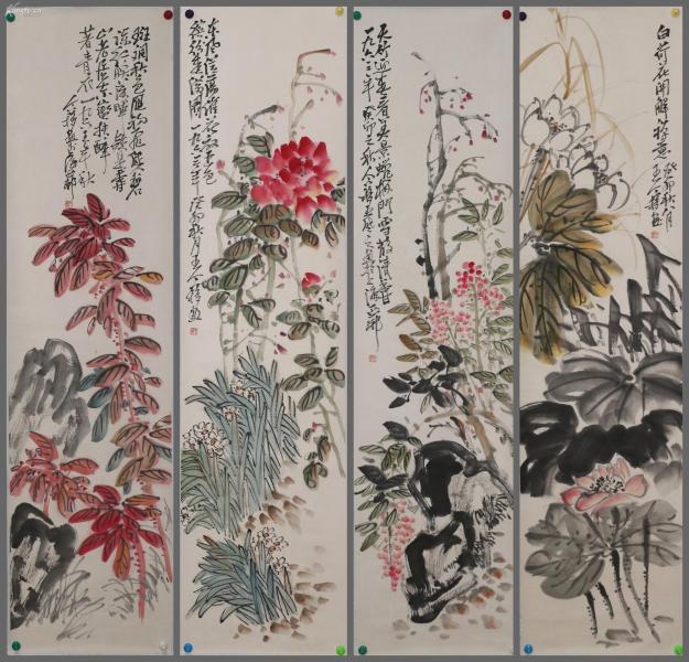 西泠印社副社长,上海文史馆馆员【王个移】花卉四条屏