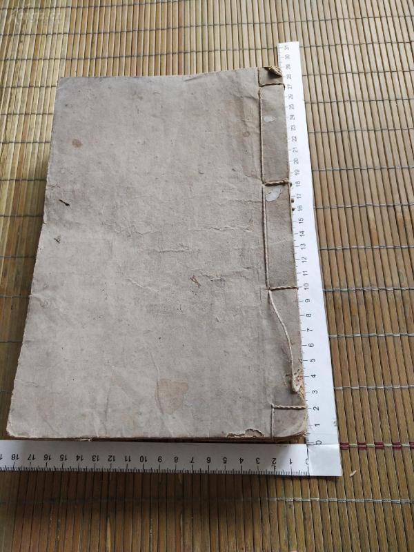 阳宅地理风水古籍《青江修方案证》。存五册。
