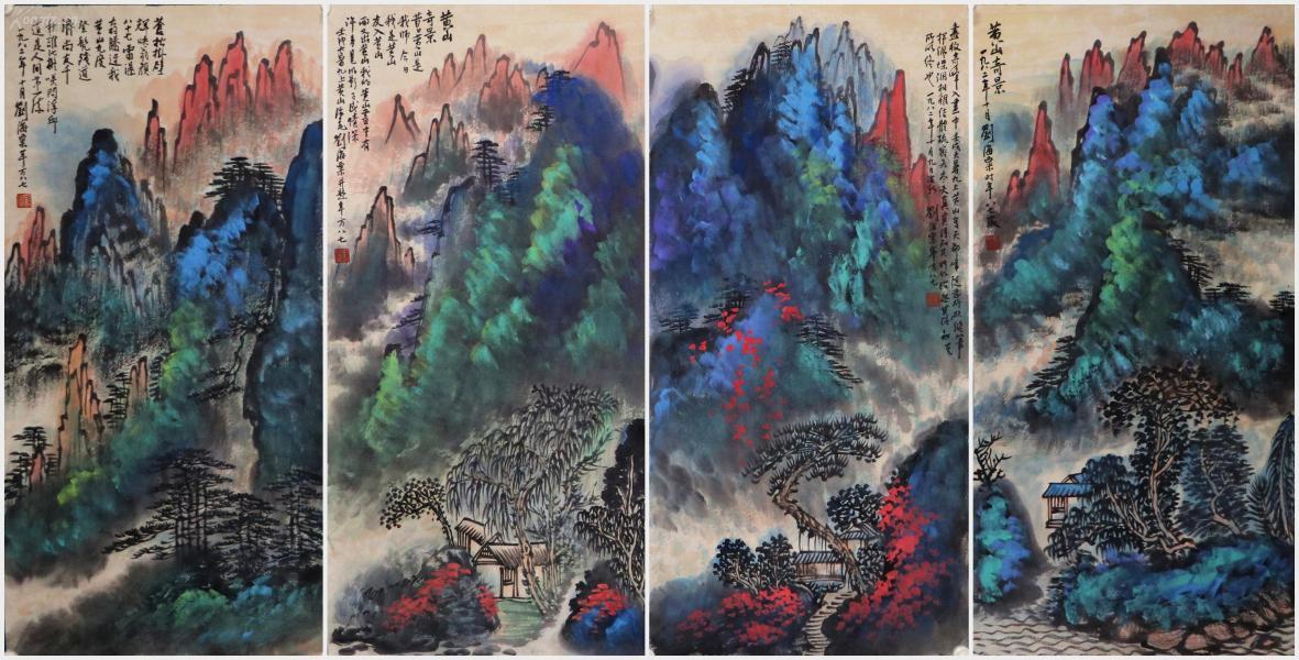 现代杰出画家、美术教育家,上海美术家协会名誉主席      刘海粟     泼彩山水四条屏