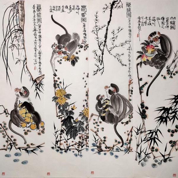 李苦禅艺术馆副馆长。中国美术家协会会员【李燕】君子猴 四条屏