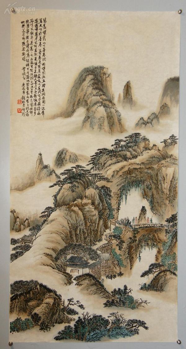 【钱松喦】江苏省国画院院长  江苏省美术家协会主席    山水