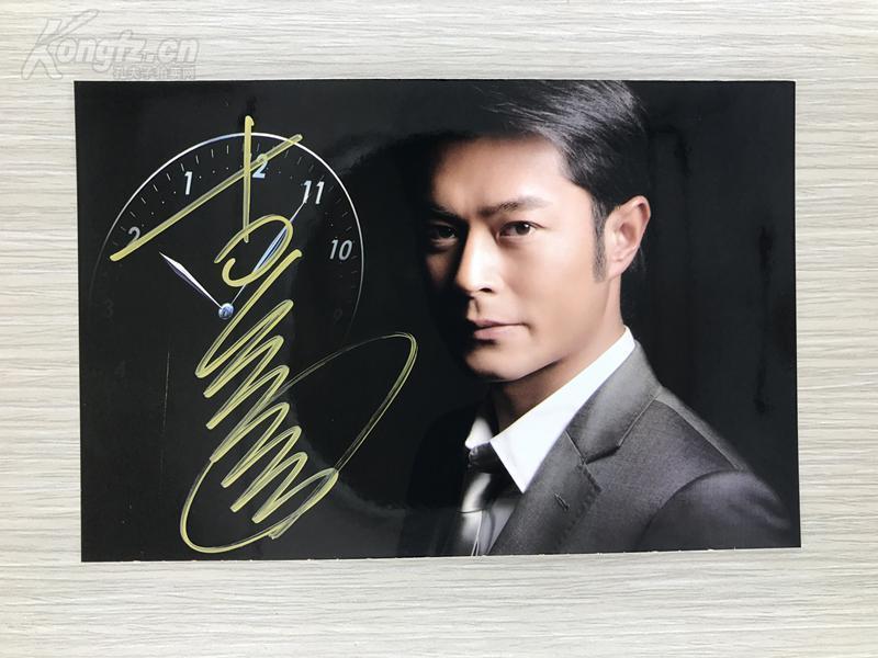 香港明星签名照片古天乐亲笔签名照