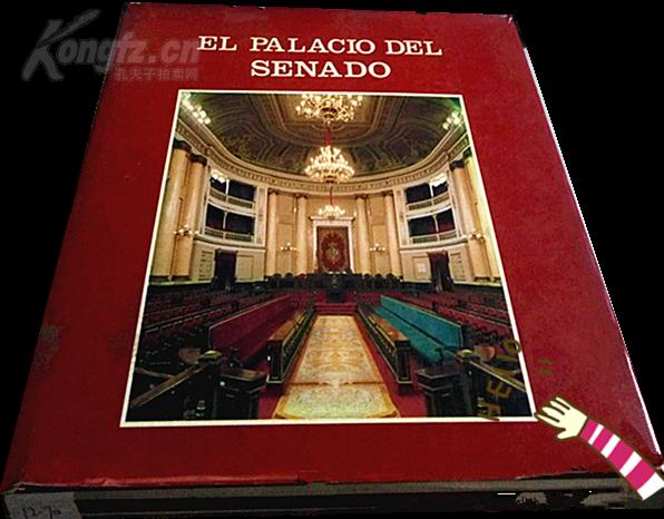 Del Seado Palace 德尔塞纳多宫辉煌的建筑装饰艺术