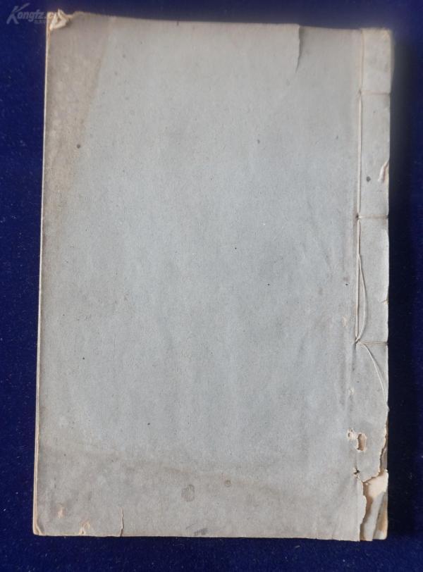 d13x153清代元书纸大开手抄本《对联》1册全,内容为对联碑文墓志62页