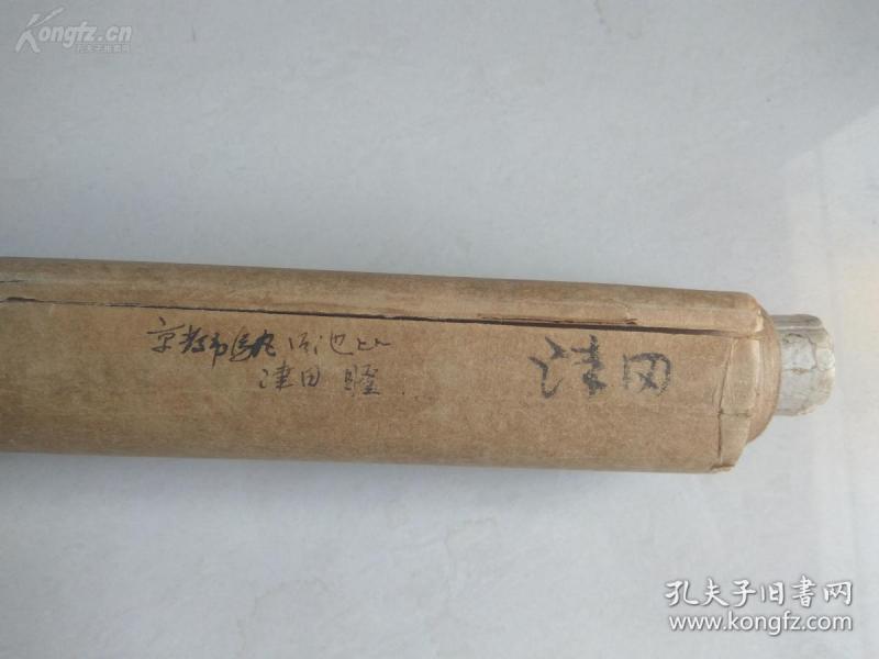 ??手工印譜巨幅156cm*46cm????裝裱碩大精湛鮮章六十余枚全部中文篆工精美皇家風范????