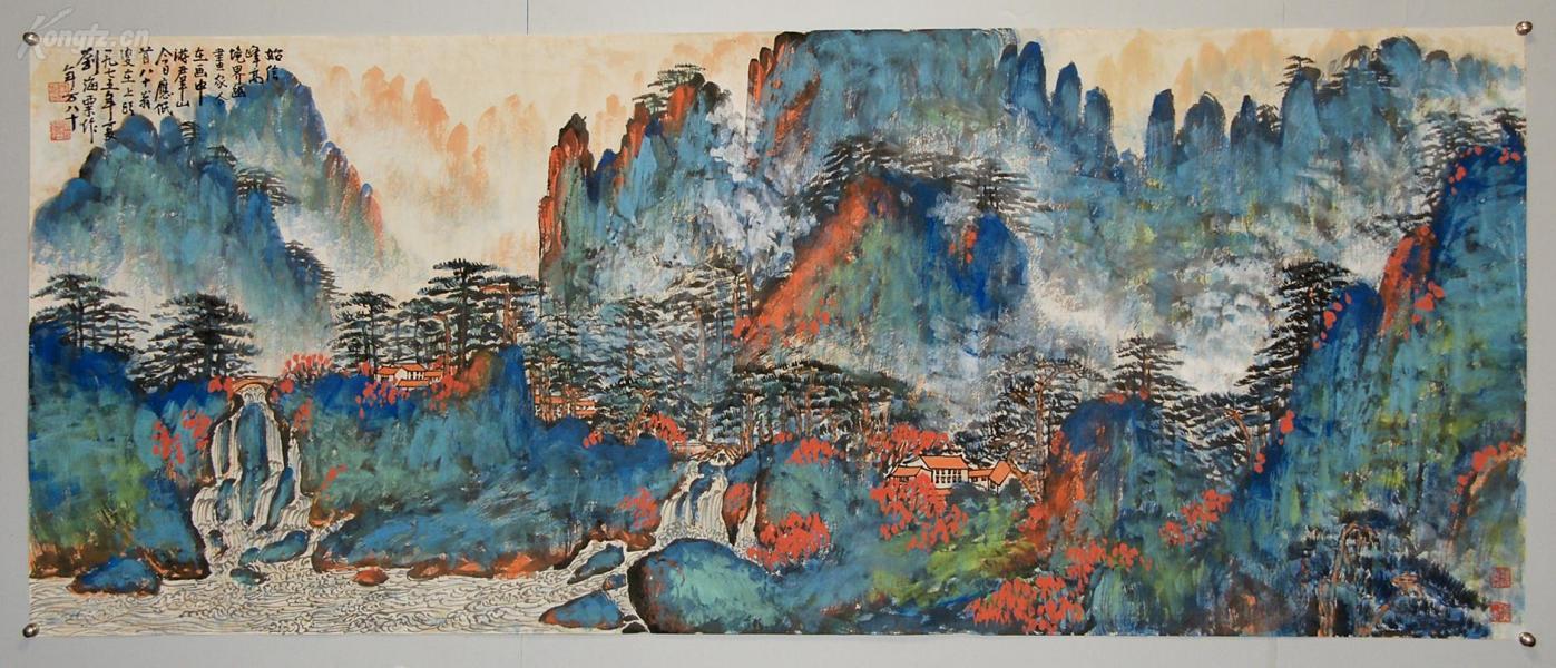 【刘海粟】现代杰出画家 美术教育家 六尺巨幅 泼墨山水