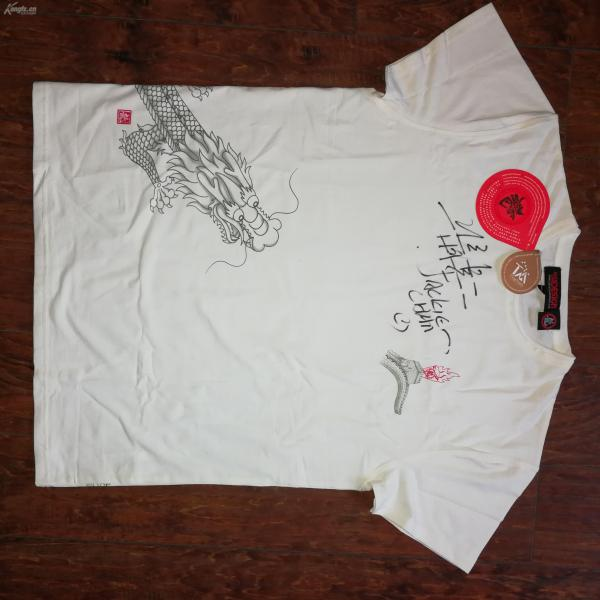 ??著名國際影星成龍簽名的龍牌T恤衫一件,保真,XL號,白色,商標印有龍和JACKIE CHAN。