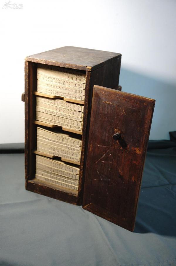 1883年  【原書箱】《康熙字典》(20冊全),清 和刻本 。品佳??夥勘嗪牛?119BA