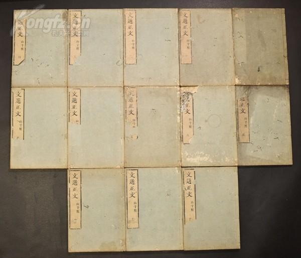 天明四年《文選正文 》13冊全套 ,和刻 風月荘左衛門  ,大開本【中國古文學】。一冊有瑕疵如圖
