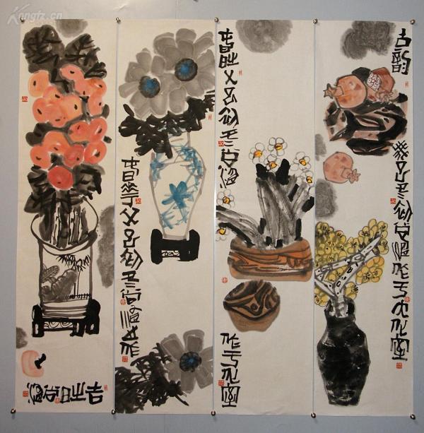 【尚濤】現為中國書法家協會理事、廣東省美術家協會常務理事 廣東十大名畫家之一 花卉四屏