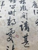 清 精写本《 草字帖》 经折装 双面书写 一册 正反共五十面 完整无缺 墨迹精彩