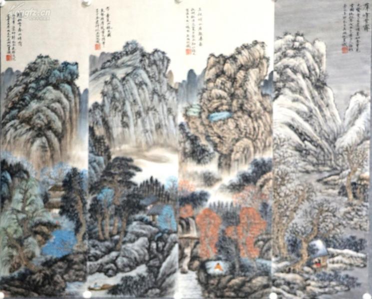 【吴湖帆】中国美术家协会上海分会副主席、上海中国画院画师。 山水 四条屏