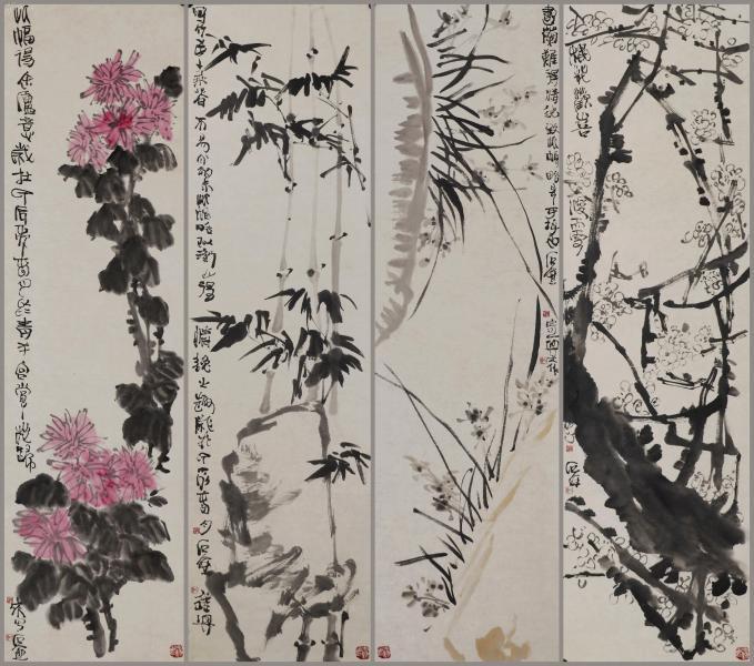 四川省文史馆研究员【陈子庄】花卉四条屏