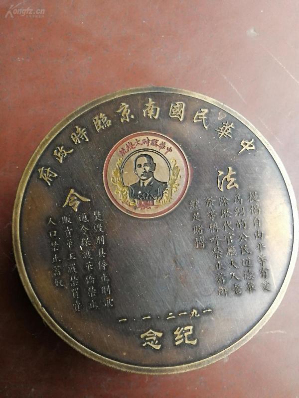 孫中山墨盒 仿古黃銅毛筆書法墨盒? 帶蓋便攜老銅圓形印泥盒