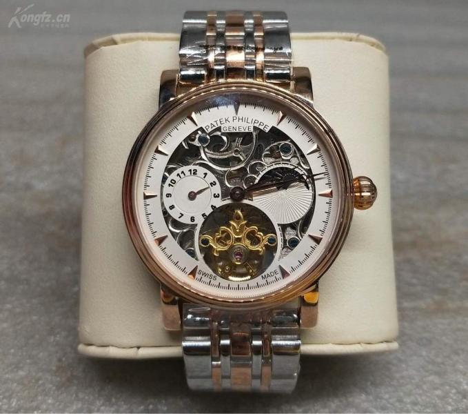 百?達?翡麗?手表,價格550元,重?量176g,