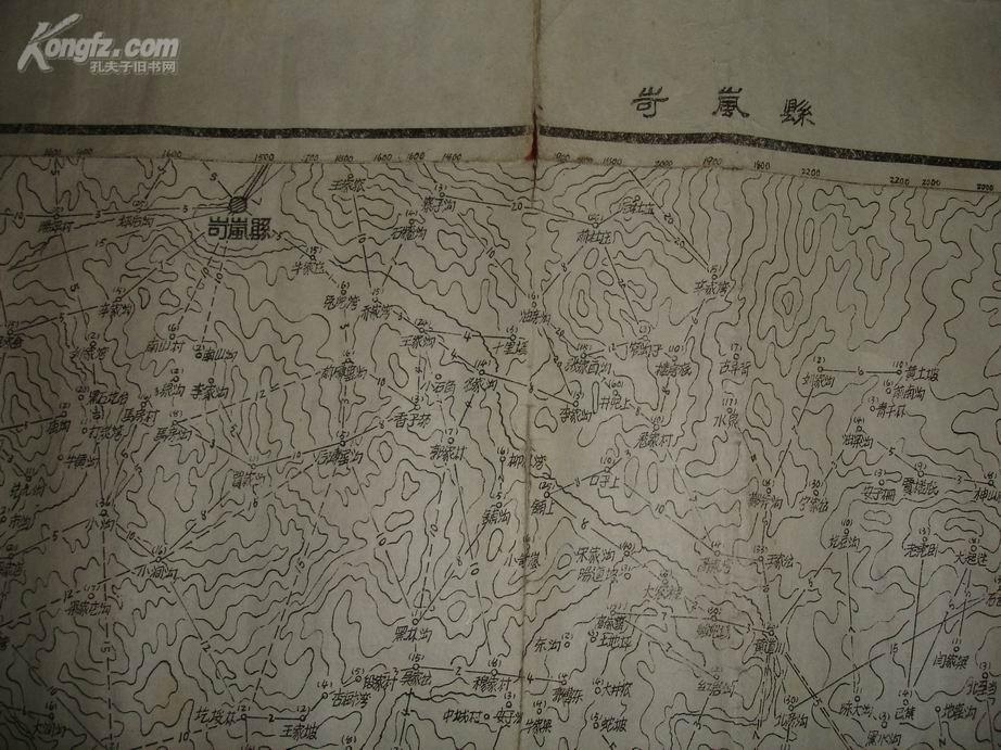 罕见----【抗战地图】【山西岢岚县】【1943年