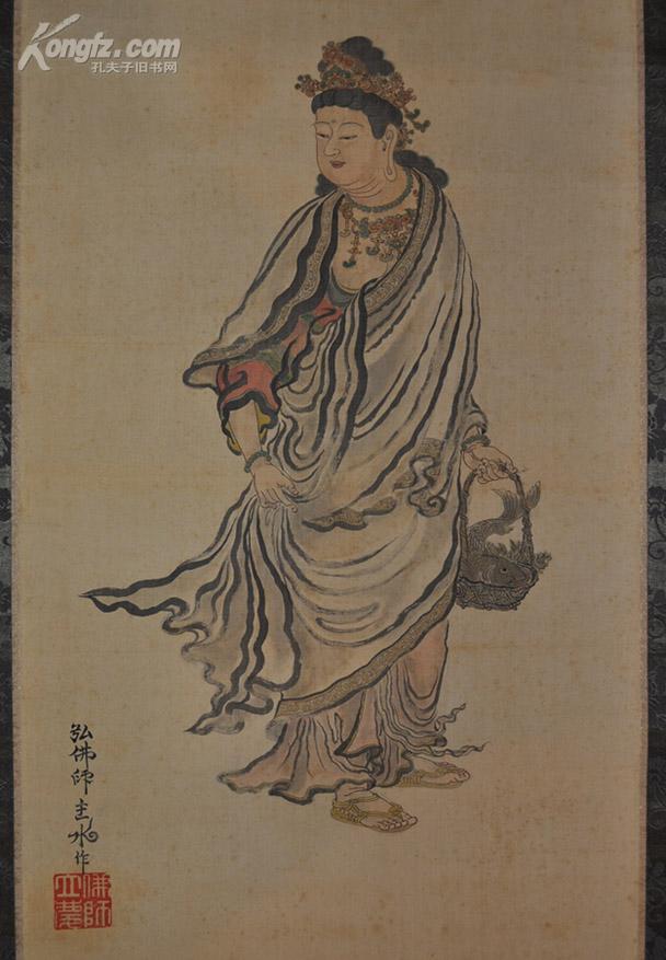 佛师主水手绘淡彩佛像画