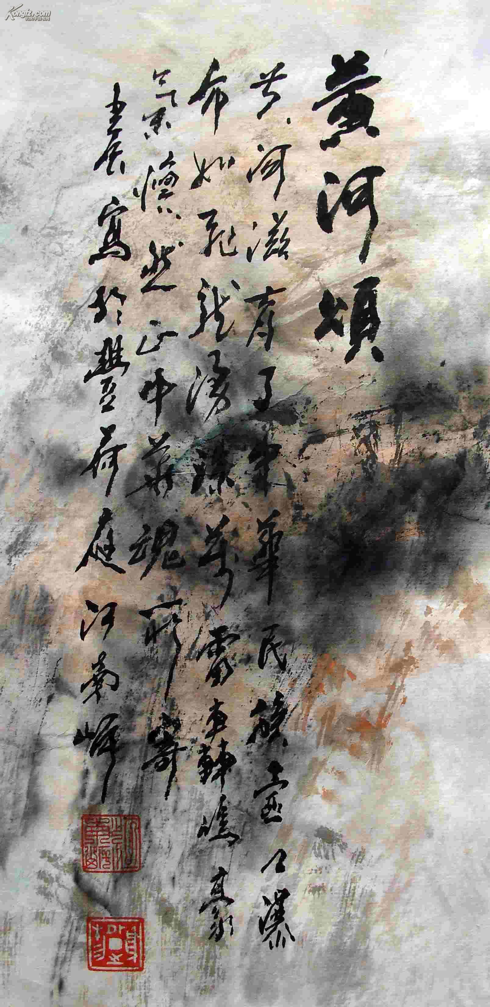 已发表的江南岸原创作品 黄河颂 江南 已发表的江南岸原高清图片