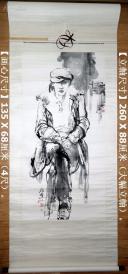 """上海美術家協會理事◆張培礎《水墨人物畫》細綾原裱大立軸◆當代""""海上畫派""""名人字畫手繪大幅書畫原作◆【立軸尺寸】260 X 88厘米。"""