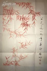 【名家手绘!】【日本回流书法专场!!】 【全为手绘!!】