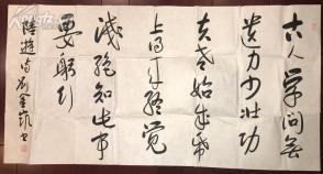 【开春大吉,名品专场】【库存的几张老画,给钱就卖??!】【包手绘】