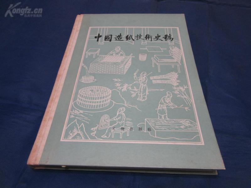 匠尤★文史书籍和画册共8种