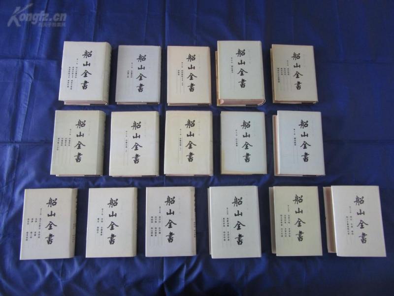 匠尤★文史书15种