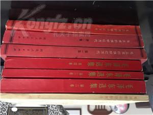毛主席的旗幟紅萬代(1、2、3)+毛澤東選集(2、3、4)+毛澤東論思想方法