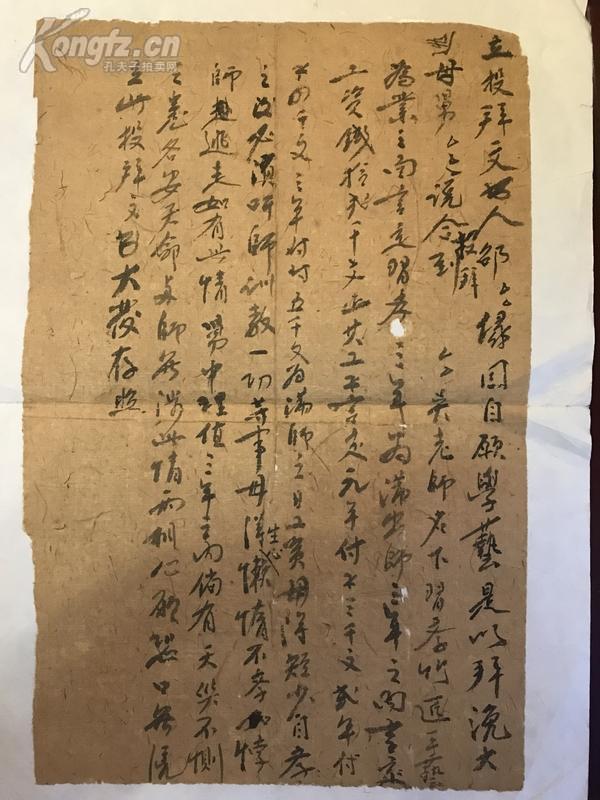 【百元名家手繪!】【日本回流書法專場??!】 【全為手繪??!】