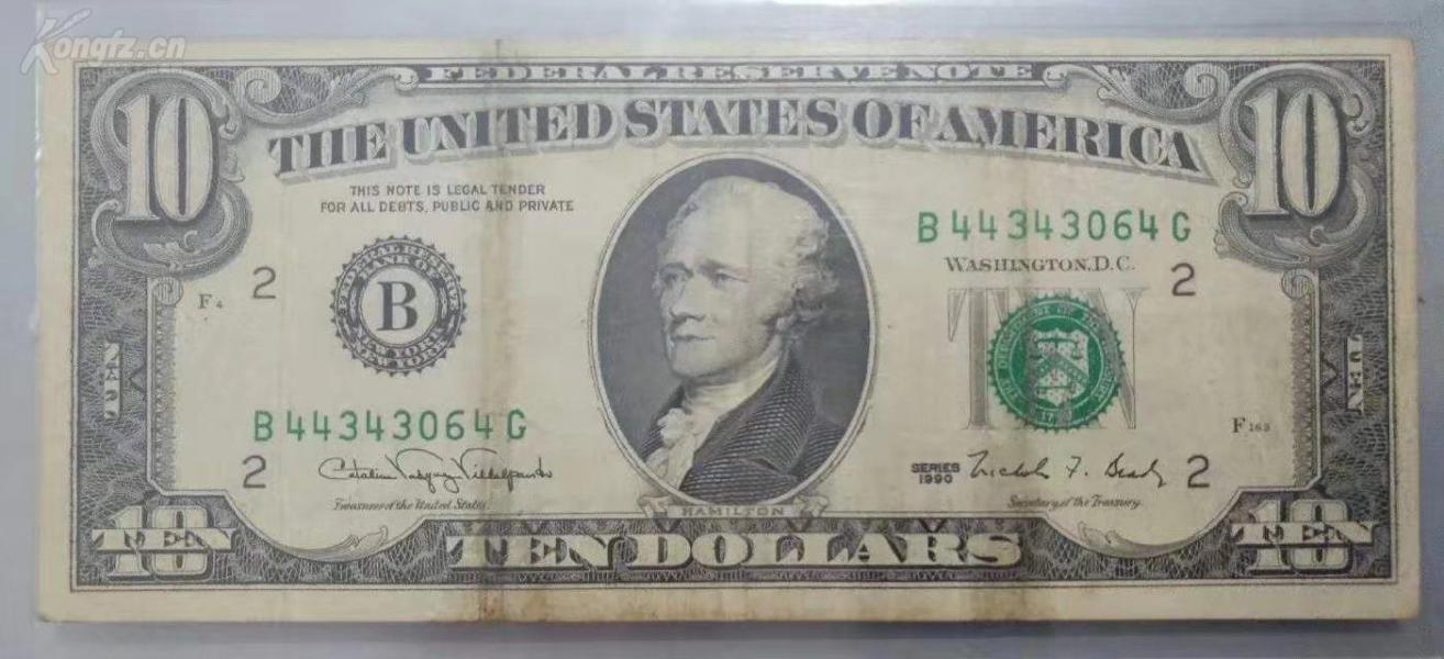 罕见1990年十美元错币