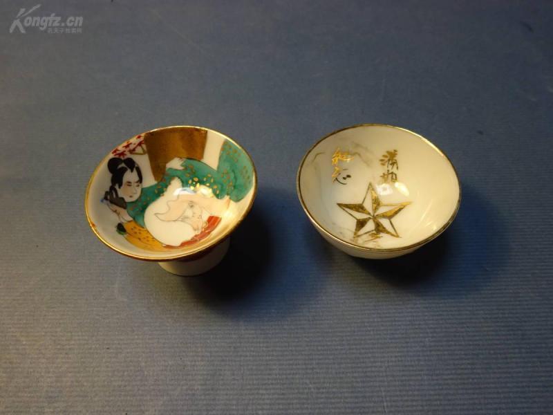 [中日戰爭史實]春畫酒杯兩盞,紀念酒杯一盞,藝術寫真三張,1938年,滿期紀念,田材元一少將,滿洲酒杯浮世繪