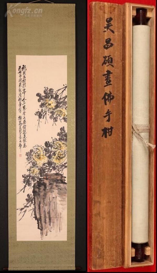 吳昌碩大幅-六十年代出版精品